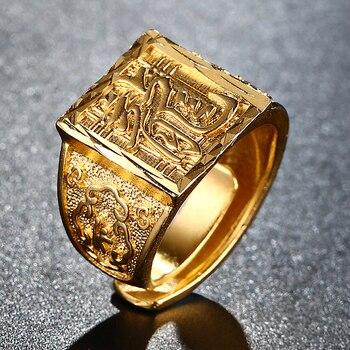 טבעת גולדפילד הדרקון המעופף לגבר