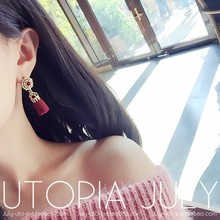 Crystal Cute Handmade Tassel Earring
