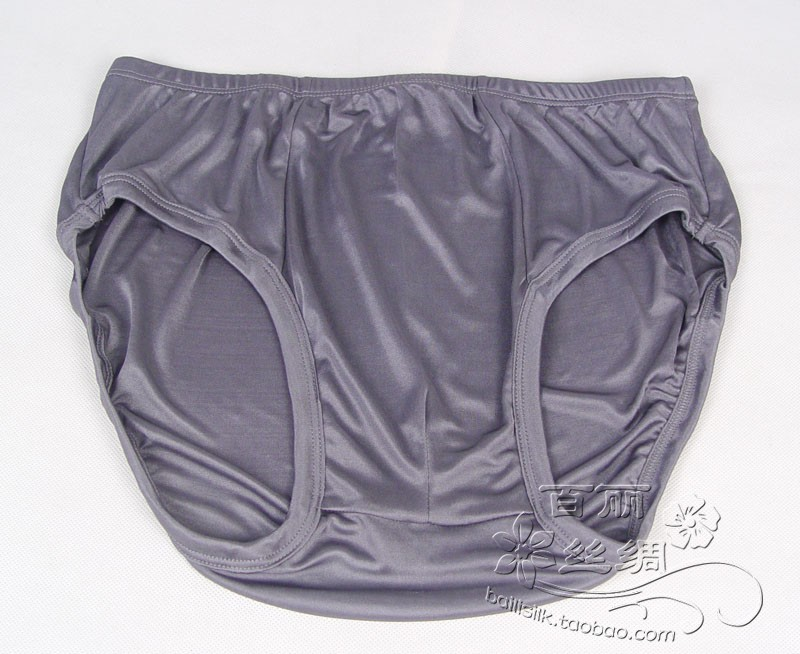 Super soft silk men's mulberry silk knitted boxer antibiotic panties dark gray