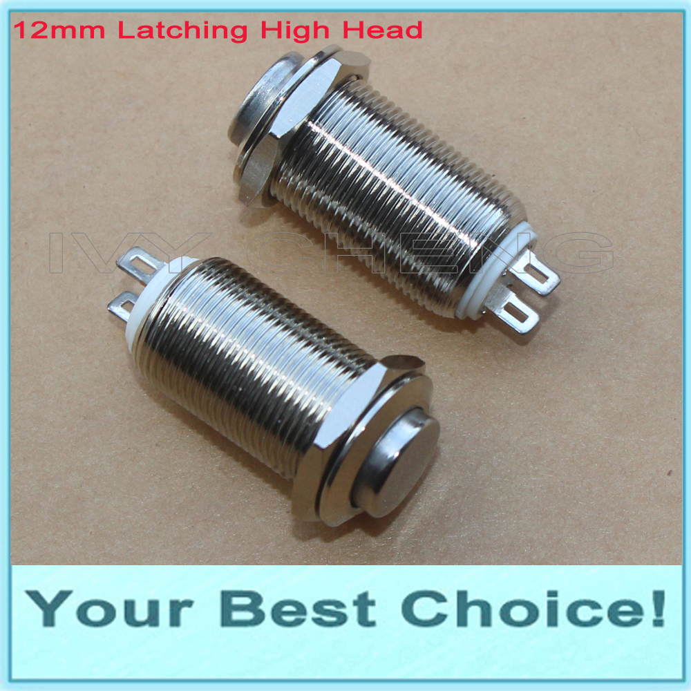 100pcs Lot 12mm Waterproof Self Locking Latching ON OFF Metal Push Button Switch with High Head