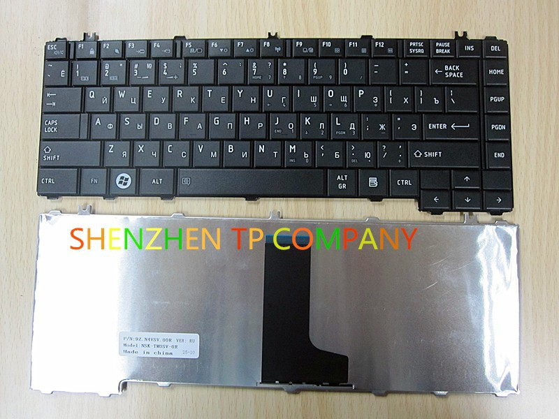 New RUSSIAN Keyboard  For Toshiba Satellite L600 L640 L640d L645 L645d L700 L730 L740 L745 L745D L730 L735  RU VERSION