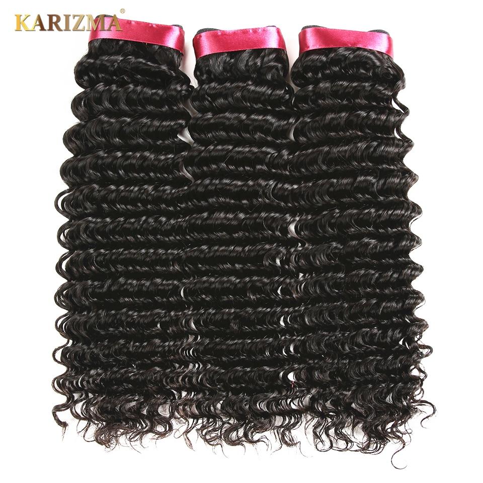 Karizma mélyhullámú brazil haj 100% -os emberi hajszöveti csomag - Emberi haj (fekete) - Fénykép 2