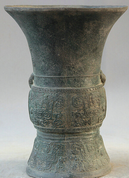 "Jp S0524 10 ""قديم اسرة الصينية البرونزية كلمة سفينة الغذاء زجاجة المياه إناء وعاء جرة الفخار-في تماثيل ومنحوتات من المنزل والحديقة على title="