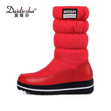 Daidiesha Russia Keep Warm Women Boots Soft Leather Knee High Snow Boots Thick Fur Plush Warm Down Wedges Winter Shoes size 44