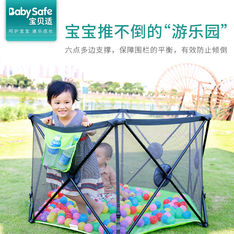 Baby Play Fence Child Safety Crawl Mat Indoor Protective Barrier Household Folding