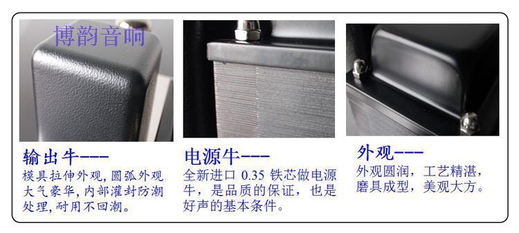 Reisong Boyuu A10 EL34 խորանարդի ուժեղացուցիչ - Տնային աուդիո և վիդեո - Լուսանկար 5
