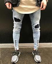 Distressed Sky Blue Jeans Men Rockstar Ankle Zipper Big Hole Punk Classic Destroyed Skinny Ripped Jeans For Men Pants