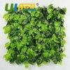 12pcs 50x50cm Artificial Plant Mats Outdoor Decoration Garden Grass Fence Carpet Sythenic Plastic Buxus Boxwood Garden