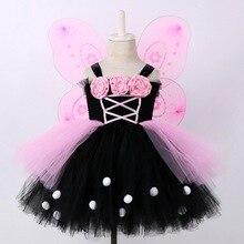 Vestido de tutú de mariposa para niña, Cosplay de flores, hada disfraz con alas, varita para niña, vestido de fiesta de fantasía rosa y negro de 2 a 10 años