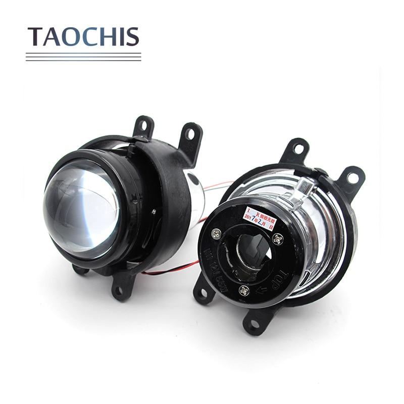 TAOCHIS M6 2 5 inch Fog light Projector Lens OEM For Toyota Corolla Prado Camry Yaris