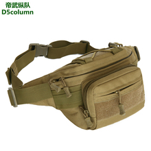 MOLLE Gürtel Taille Bum Hip Bauch Packsack Männer Außerhalb Ultra-Taschen Bereich Soldat Ultimative Stealth Heavy Duty träger Männlichen