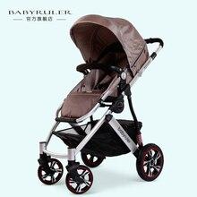 Babyruler baby stroller folding portable inflatable child shock four wheel cart