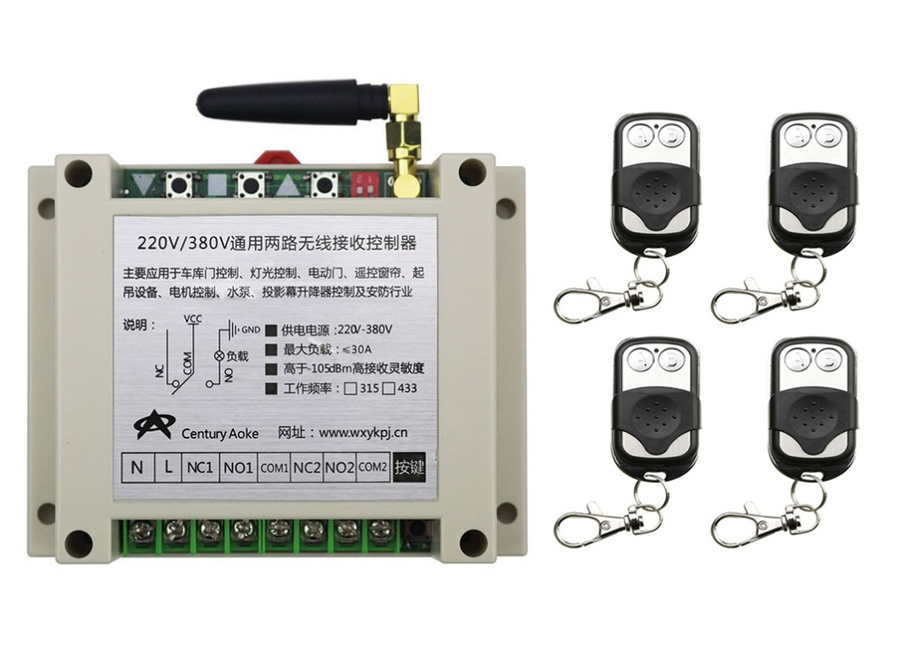 New AC220V 250V 380V 30A 2CH 2Channe Radio Remote Control Switch Receiver 4* Metal Push Button Transmitter Learning Code