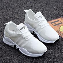 купить New women's shoes spring and autumn simple non-slip mesh casual women's shoes stitching white shoes women's sneakers shoes по цене 937.89 рублей