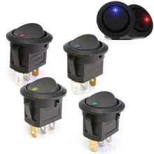 5 Pcs DC 12 V Hitam Putaran Rocker Beralih Dot Mobil Dashboard Dash Van Boat LED illuminated Cahaya Beralih Beralih ON/OFF(China)