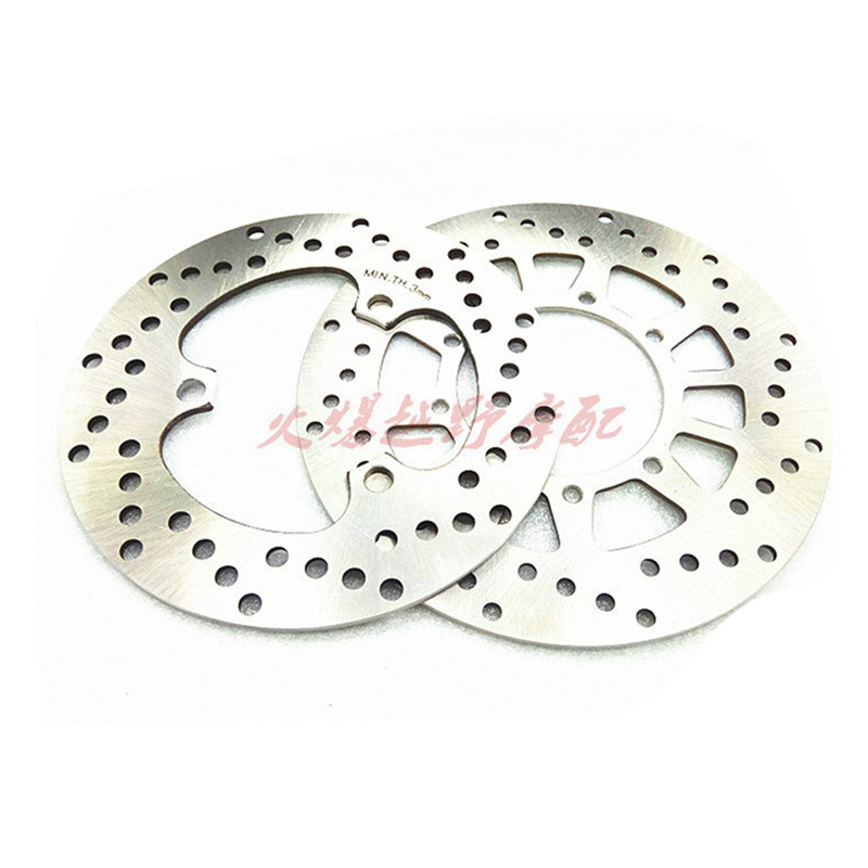 цена Motorcycle Front and Rear Brake Rotors Disc For Yamaha Serow XT 250 X (5C1) 2006-2008 XG 250 XT 225 WE XT 250 Tricker XTZ 250