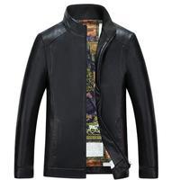 Autumn Men's Men's Leather Jackets Middle-aged Men's Leather Jackets For The Spring And Autumn Wear