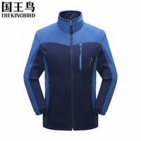 softshell jacket Autumn And Winter Warm Thicken outdoor sports hunting clothes Cardigan Fleece Jackets liner winter jacket men