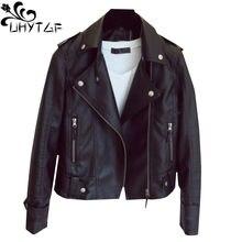 5fd2e7582 Jacket Pvc Promotion-Shop for Promotional Jacket Pvc on Aliexpress.com