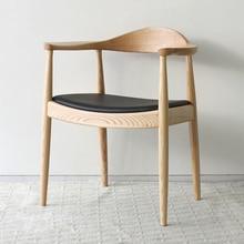 Дизайнерский стул Кеннеди из цельного дерева, дизайнерский стул, подлокотник, Северный стул