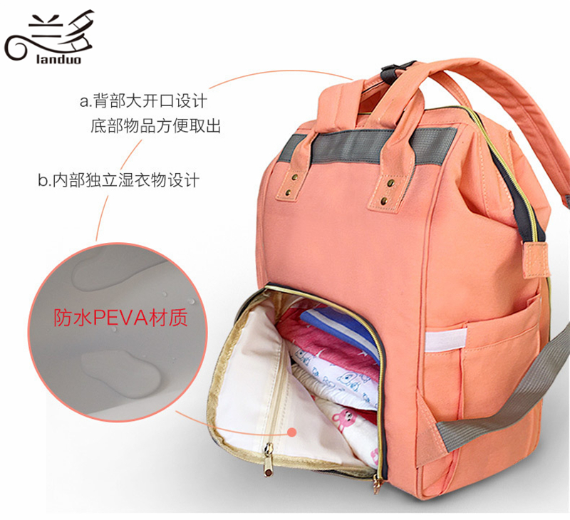 HTB15kfimhuTBuNkHFNRq6A9qpXaO Authentic LAND Mommy Diaper Bags Mother Large Capacity Travel Nappy Backpacks anti-loss zipper Nursing Bags for baby  MPB01