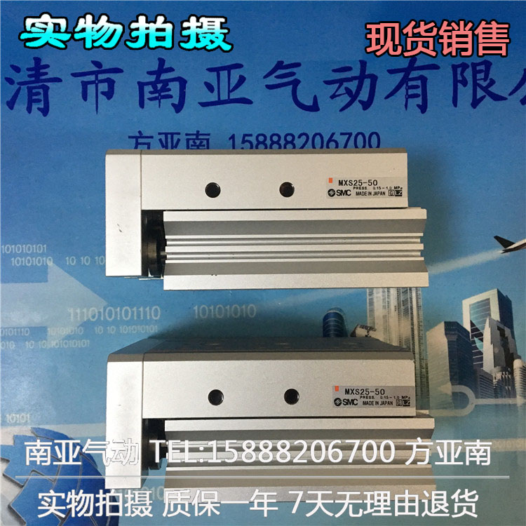 MXS25-75 MXS25-100 MXS25-125 MXS25-150  SMC air slide table cylinder pneumatic component MXS series ,  have  stock cxsm10 60 cxsm10 70 cxsm10 75 smc dual rod cylinder basic type pneumatic component air tools cxsm series lots of stock