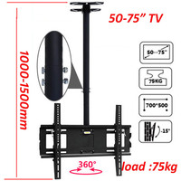 DLC 904LH Steel 700X500 466575 15 tilt up down rotate lcd wall mount ceiling bracket wall ceiling led stand plasma tv holder