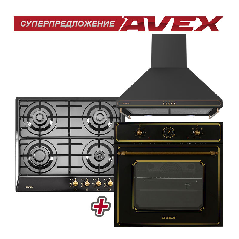 Set the cooktop AVEX NS 6040 BR and electric oven AVEX RB 6360 RYS 6040 B and range hood retro AVEX RYS 6040 B цена