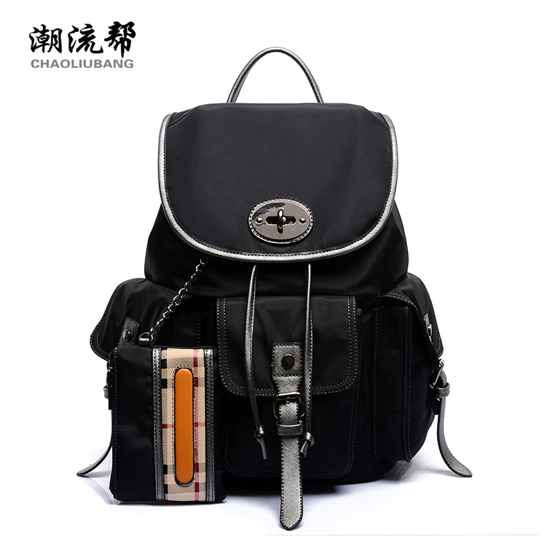 Sky fantasy fashion waterproof nylon solid preppy Korean style student bag backpacks vogue casual classic youth