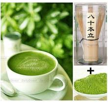 Lot of Pure Organic Matcha Green Tea Weight loss Powder+1*Bamboo Chasen Whisk 02