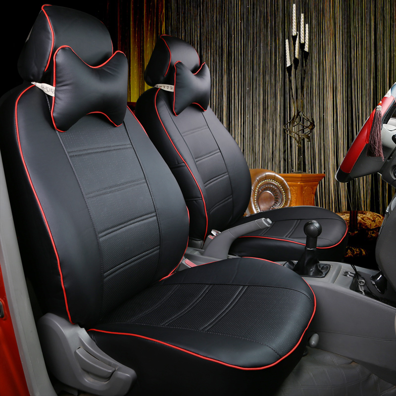 Swift Car Seat Covers