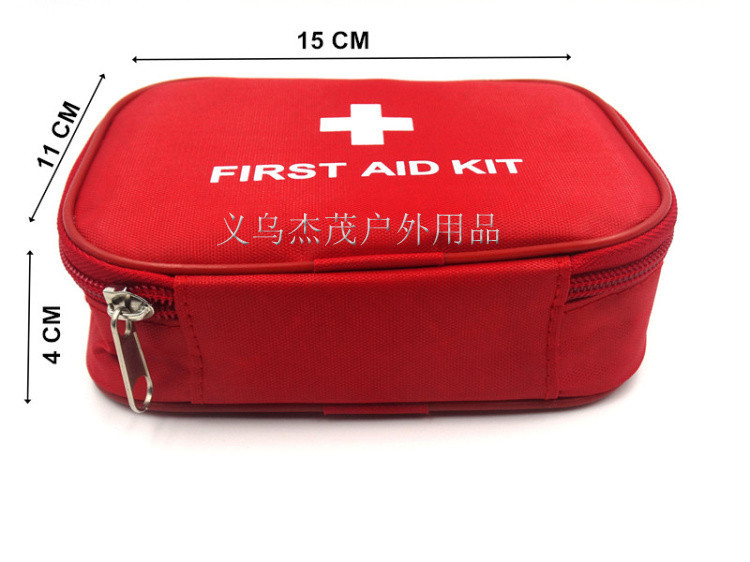 Campcookingsupplies Camping & Hiking Trustful Empty Small 25*18*8cm Professional For Travel And Sports Emergency Survival First Aid Kit Medical Bag
