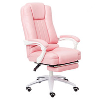 Executive PU Leather Computer Chair with Pull Out Footrest Adjustable Lumbar and Padded Armrest Home Office Chair Furniture