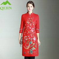 Women Winter Mink Cashmere Dress Woolen Women Dress Half Sleeve Vintage Flower Embroidery Birds Loose Style