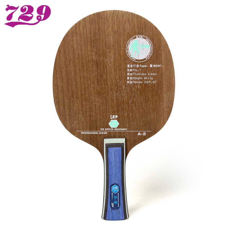 729 A-2 (A2, A 2) OFF++ Table Tennis (PingPong) Blade racket for pingpong hrt ebony nct v ebony v ebonyv off table tennis blade for pingpong racket