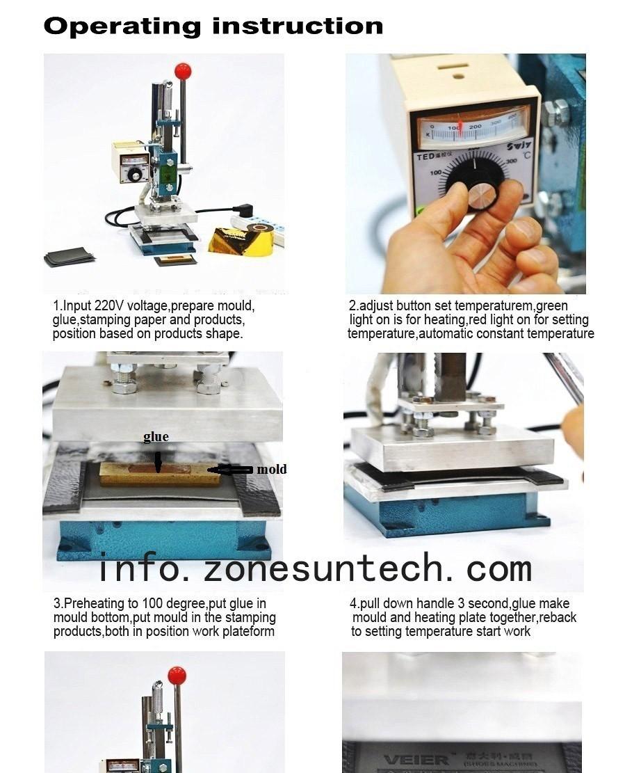 cold press oil machine7
