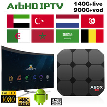 IPTV Arabic France A95X R2 Box 1 month IP TV Free Algeria Turkey IPTV Subscription TV Box IPTV Morocco Belgium Netherlands IP TV цены онлайн