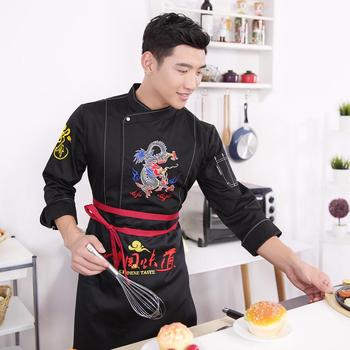 Ropa de chef de manga larga, estilo chino, servicio de comida para hombres, chaqueta de chef, uniforme de chef de hotel, uniformes de restaurante