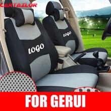 Cartailor сидений автомобиля для Hyundai Gerui аксессуары для интерьера Комплект сэндвич сиденья автокресел протектор подушки сиденья авто