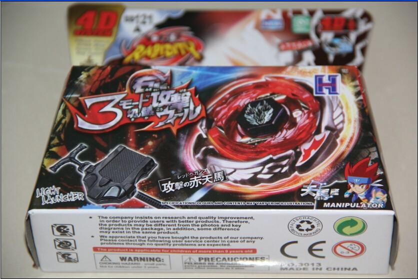 1pcs-Beyblade-Metal-Fusion-Metal-Fight-Fusion-Beyblade-BB-121-Ultimate-DX-SET-4D-Wing-Pegasis (1)