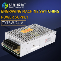 Switching Power Supply 75W 24V 3A Driver Switch Cnc Router Parts Factory Supplier Free Shipping