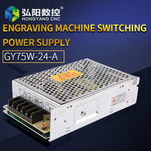 Switching Power Supply 75W 24V 3A driver switch cnc router parts Factory Supplier
