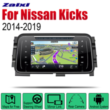 Android Car DVD GPS Navi for Nissan Kicks 2014~2019 player Navigation WiFi Bluetooth Mulitmedia system audio stereo EQ