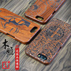Original Wood Case For OnePlus 5 Hard Carved Pattern Retro Coque Protective Back Cover Cases For