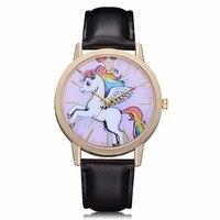 Fashion Women Watches Retro Rainbow Design Leather Band Analog Alloy Quartz Wrist Watch