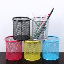 Имеющийся косметический контейнер pen школьные карандаш офис круглый принадлежности канцелярские держатель