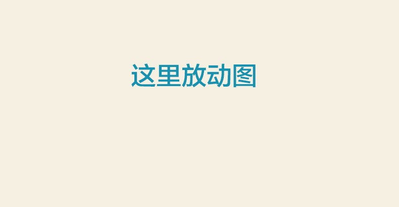 20160518_144645_096