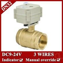 1 1/4 «Привод Шаровой Кран 32 мм латунь электрический клапан DC9-24V 3 провода моторизованный клапан с индикатором и ручного переопределить