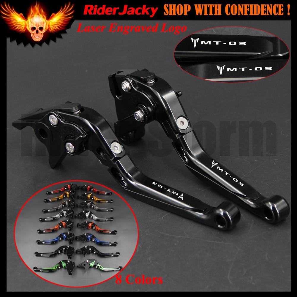 8 Colors Full Black For Yamaha MT-03 MT 03 MT03 2006-2011 2007 2008 2009 2010 CNC Adjustable Logo Motorcycle Brake Clutch Levers brake shoe pads set fit for yamaha atv yfm450 yfm 450 fxv fxw fxx fxy fxz wolverine 2006 2007 2008 2009 2010
