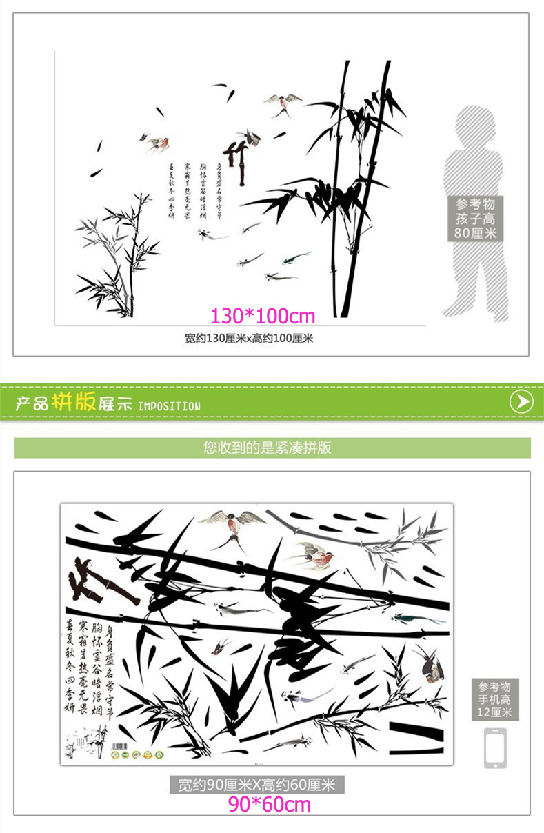 Grand Noir Bambou Stickers Muraux Stickers Chine Style Plantes